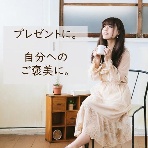 紅茶 ティーバッグ 国産 アップルティー 和紅茶 乾燥りんご 無添加 2袋セット|lf-shop|05