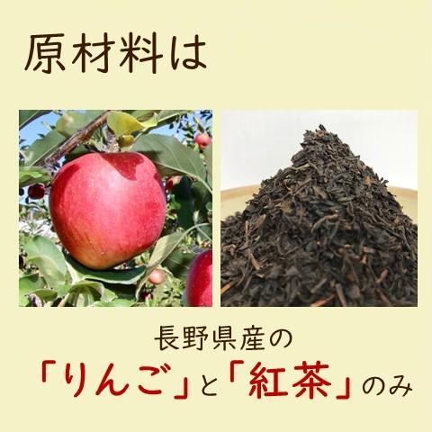 紅茶 ティーバッグ 国産 アップルティー 和紅茶 乾燥りんご 無添加 2袋セット|lf-shop|07