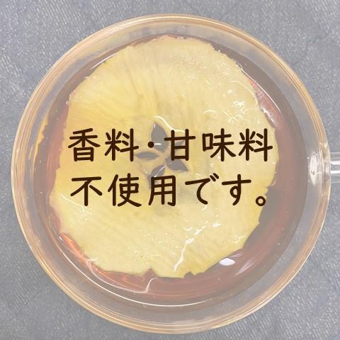紅茶 ティーバッグ 国産 アップルティー 和紅茶 乾燥りんご 無添加 2袋セット|lf-shop|08