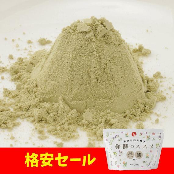 プロテイン 女性 美容 植物性 ピープロテイン 酒粕 抹茶 発酵のススメ 香料不使用|lf-shop