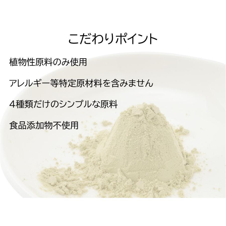 プロテイン 女性 美容 植物性 ピープロテイン 酒粕 抹茶 発酵のススメ 香料不使用|lf-shop|05