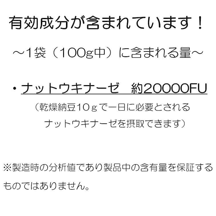 乾燥納豆 100g ドライ納豆 国産 フリーズドライ ひきわり納豆 lf-shop 03