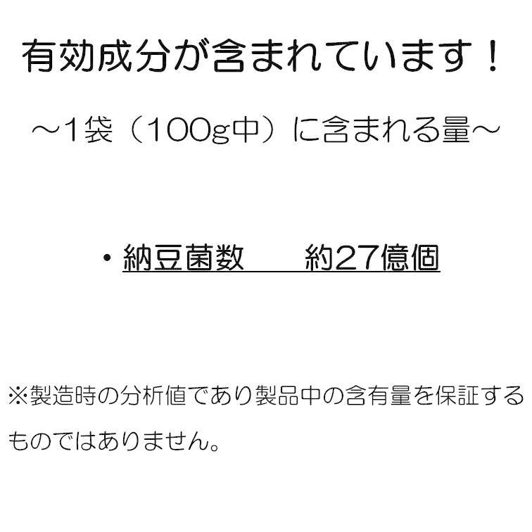 乾燥納豆 100g ドライ納豆 国産 フリーズドライ ひきわり納豆 lf-shop 04