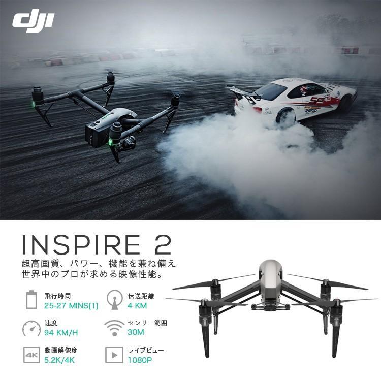 INSPIRE 2 インスパイア ドローン プロ仕様 DJI 4K P4 4km対応 スマホ操作 ドローンレース カメラ ビデオ 空撮 アプリ ActiveTrack 障害物自動回避 プロ仕様