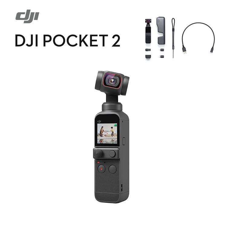 DJI Pocket2 オスモポケット2 3軸スタビライザー ジンバル ハンドヘルドカメラ スマホ iPhone コンパクト 手持ちプロ 正規品|lfs