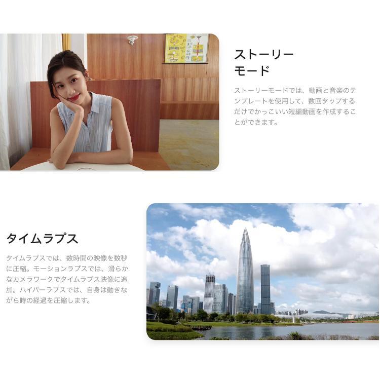 DJI Pocket2 オスモポケット2 3軸スタビライザー ジンバル ハンドヘルドカメラ スマホ iPhone コンパクト 手持ちプロ 正規品|lfs|11