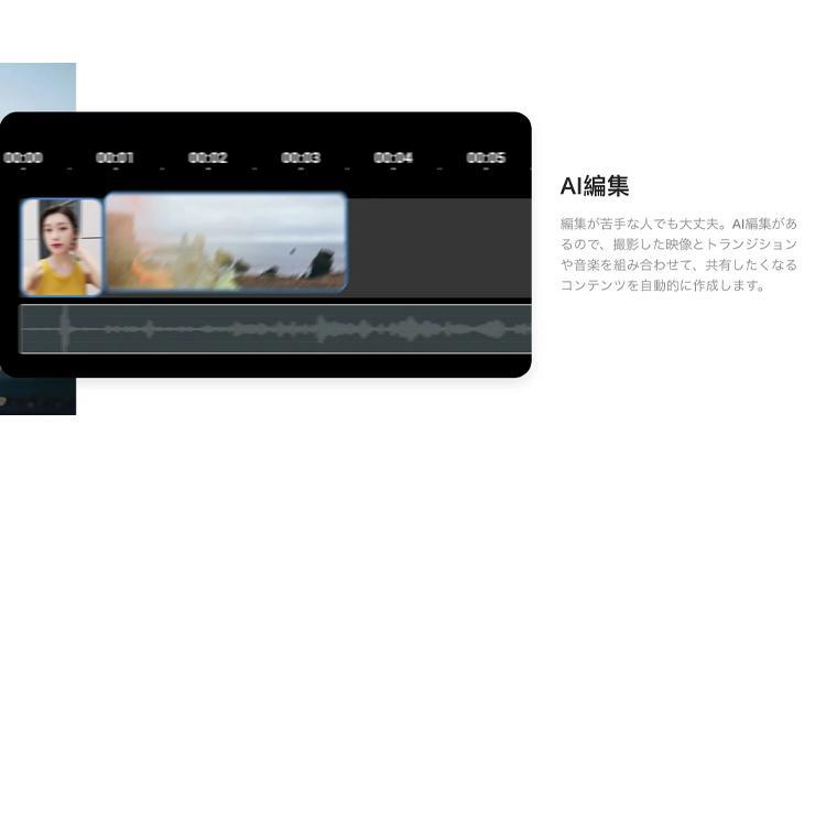 DJI Pocket2 オスモポケット2 3軸スタビライザー ジンバル ハンドヘルドカメラ スマホ iPhone コンパクト 手持ちプロ 正規品|lfs|12
