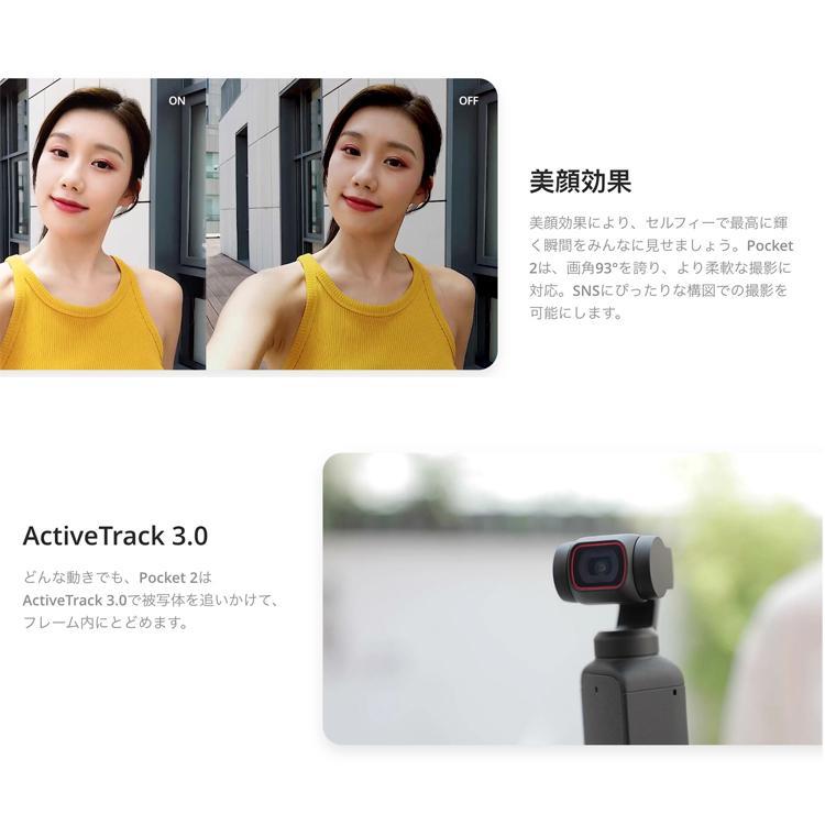 DJI Pocket2 オスモポケット2 3軸スタビライザー ジンバル ハンドヘルドカメラ スマホ iPhone コンパクト 手持ちプロ 正規品|lfs|10
