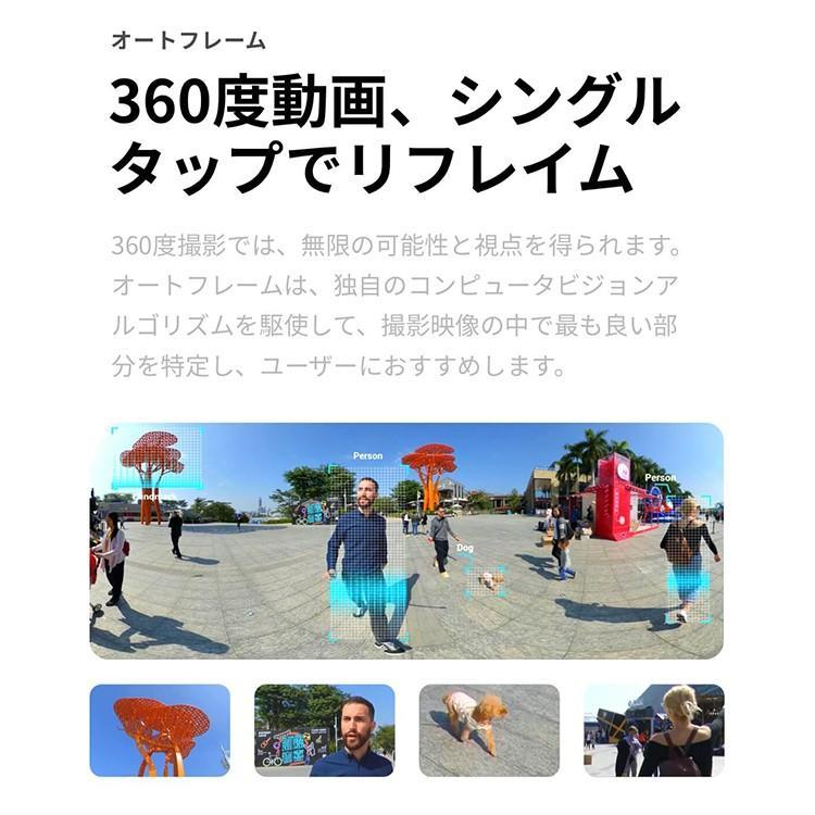 Insta360 ONE R ツイン版(ONE R コア+360度モジュール+4K広角モジュール) 360度アクションカメラ 5.7K 360度全天球 4K広角高画質撮影 FlowState 手ブレ補正|lfs|12