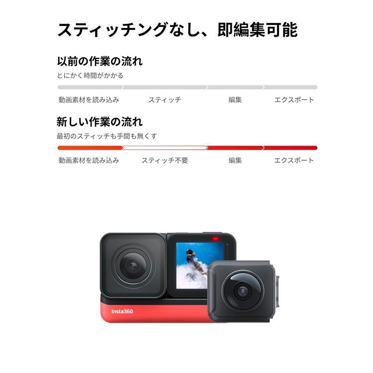 Insta360 ONE R ツイン版(ONE R コア+360度モジュール+4K広角モジュール) 360度アクションカメラ 5.7K 360度全天球 4K広角高画質撮影 FlowState 手ブレ補正|lfs|15