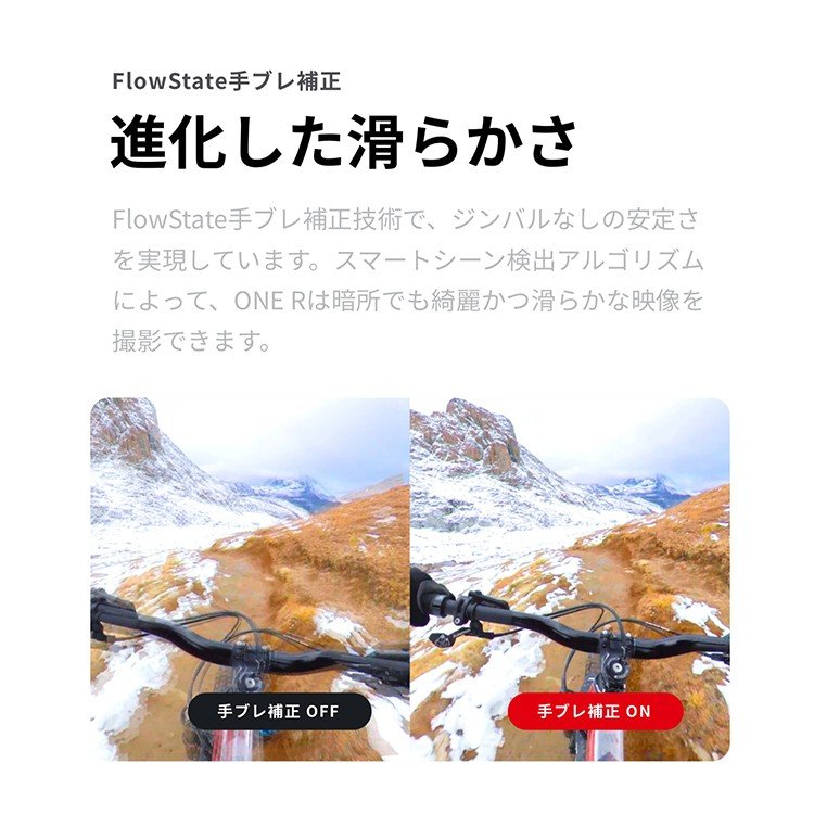 Insta360 ONE R ツイン版(ONE R コア+360度モジュール+4K広角モジュール) 360度アクションカメラ 5.7K 360度全天球 4K広角高画質撮影 FlowState 手ブレ補正|lfs|06
