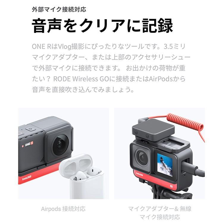 Insta360 ONE R ツイン版(ONE R コア+360度モジュール+4K広角モジュール) 360度アクションカメラ 5.7K 360度全天球 4K広角高画質撮影 FlowState 手ブレ補正|lfs|07