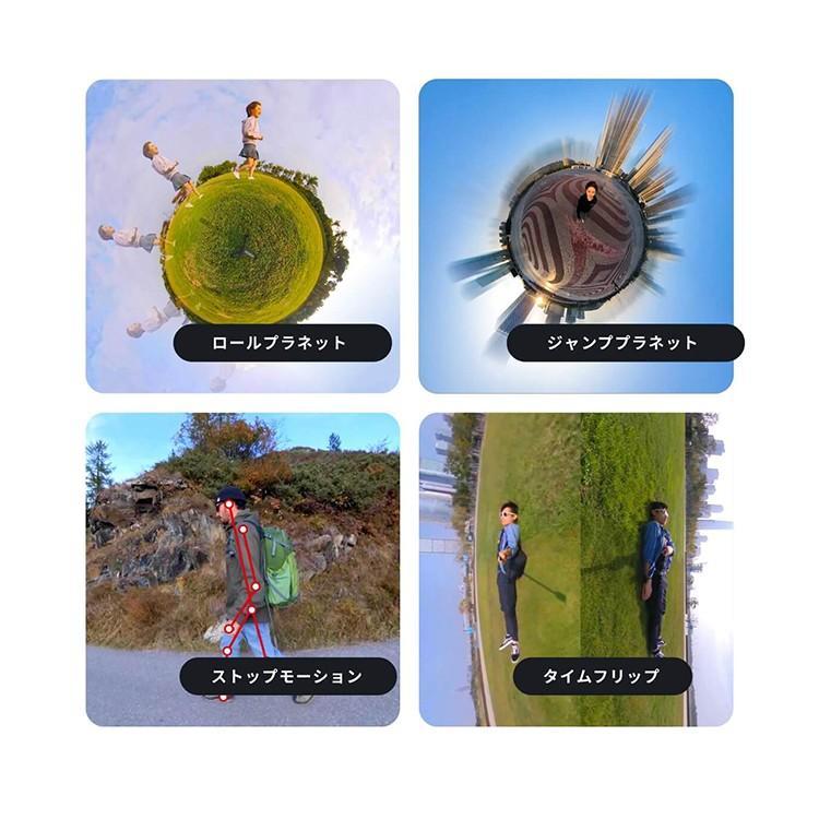 Insta360 ONE R ツイン版(ONE R コア+360度モジュール+4K広角モジュール) 360度アクションカメラ 5.7K 360度全天球 4K広角高画質撮影 FlowState 手ブレ補正|lfs|10