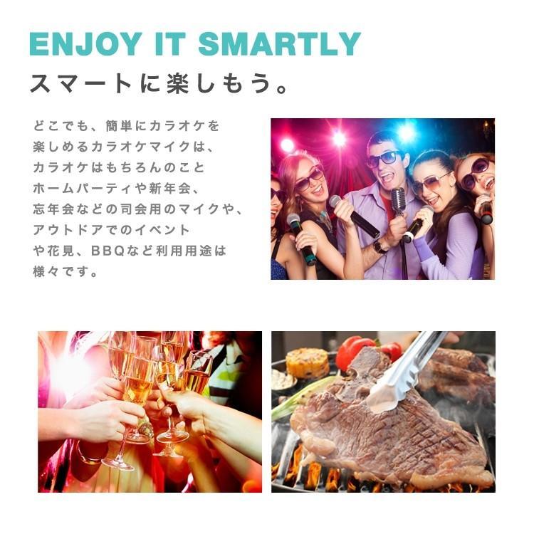 簡単カラオケ Bluetooth ワイヤレス カラオケ マイク スピーカー iPhone Android スマホ連動 宴会 新年会 忘年会 パーティー 司会 家庭 lfs 02