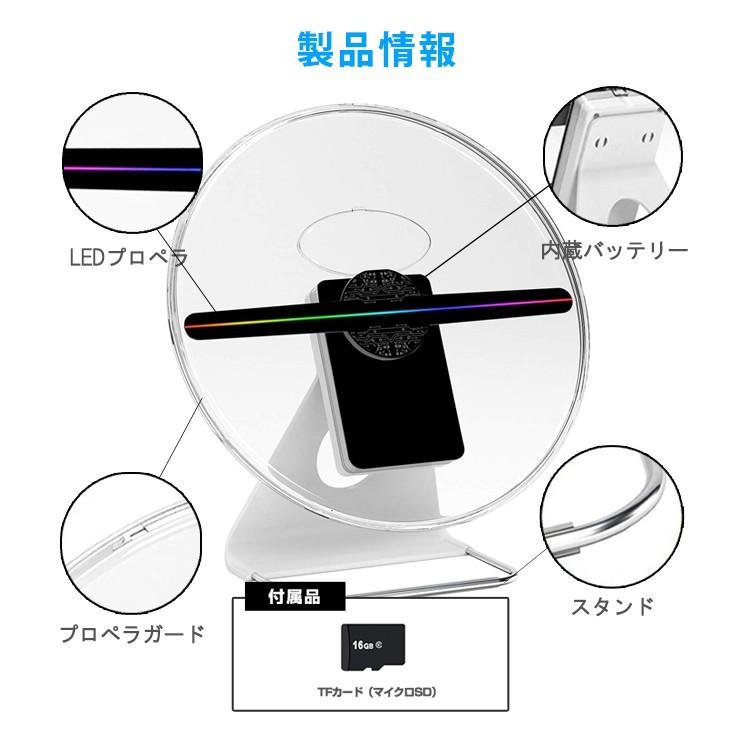2019 3D hologramer LEDモニター 最新広告 3D映像 ディスプレイ 立体映像 広告ディスプレイ 3Dホログラム プロジェクター デジタルサイレージ LEDファン|lfs|15