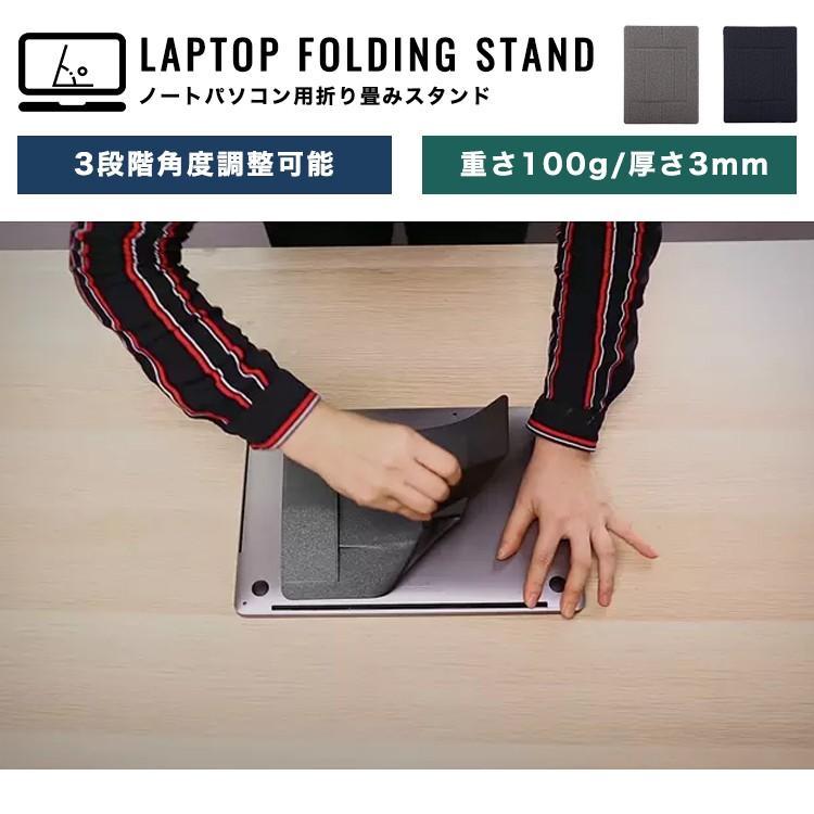 ノートパソコン スタンド 折りたたみ式 PCホルダー タブレット 角度調節 11.6~15.6インチ ノートパソコン用スタンド 薄型 MacBook Pro MacBook Air iPad Pro lfs 02