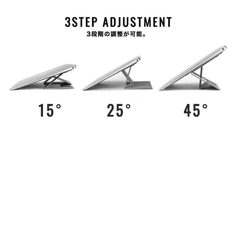 ノートパソコン スタンド 折りたたみ式 PCホルダー タブレット 角度調節 11.6~15.6インチ ノートパソコン用スタンド 薄型 MacBook Pro MacBook Air iPad Pro lfs 04
