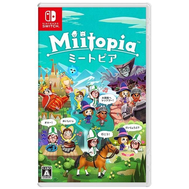 Nintendo Switch  MIItopia ミートピア ニンテンドースイッチ ソフト (パッケージ版)|lhl-shop