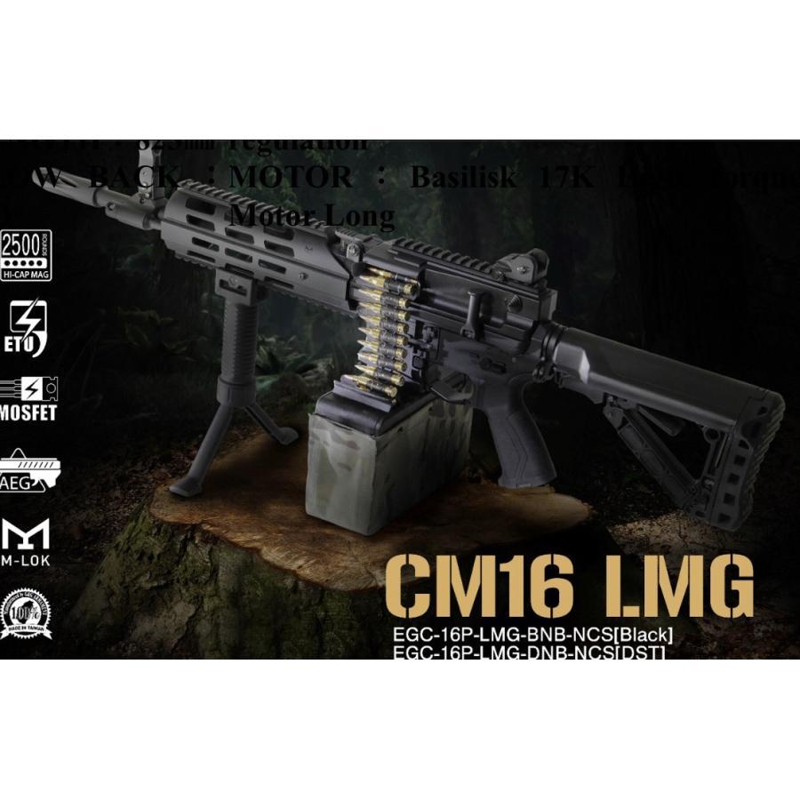 G&G ARMAMENT CM16 LMG 黒(EGC-16P-LMG-BNB-NCS)