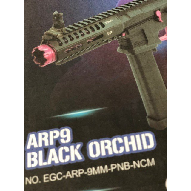 G&G ARMAMENT ARP9 黒 ORCHID (限定色)