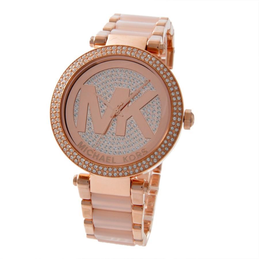 新品本物 マイケル MK6176 コース MICHAEL KORS MICHAEL MK6176 KORS パーカー レディース 腕時計, ブエングスト:19654f95 --- airmodconsu.dominiotemporario.com