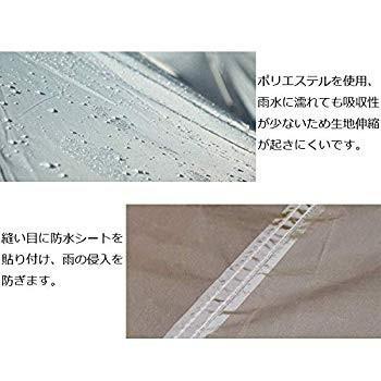 INEKI テント テンマクテント アルミワンポールテント モノポール型テント ファミリーキャンプ 設営簡単 防水 超広い おしゃれ 海 ア
