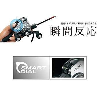 シマノ (SHIMANO) 電動リール 14 フォースマスター 401DH 左ハンドル