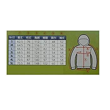 NSP 空調服 大容量バッテリーセット NB-101B シルバー チタンコーティング フード 肩・袖補強あり サイズ3L 8210059
