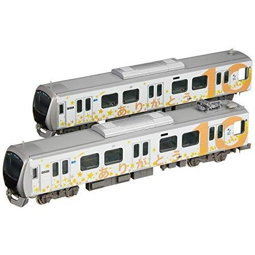 グリーンマックス Nゲージ 静岡鉄道A3000形 創立100周年記念ラッピング 2両編成セット 動力付き 50627 鉄道模型 電車