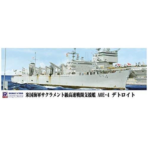 ピットロード 1/700 スカイウェーブシリーズ アメリカ軍 高速戦闘支援艦 AOE-4 デトロイト プラモデル M41