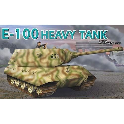 プラッツ DR7256 1/72 独軍E-100超重戦車