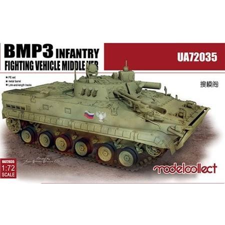 モデルコレクト 1/72 ロシア軍 BMP-3 歩兵戦闘車 中期型 プラモデル MODUA72035