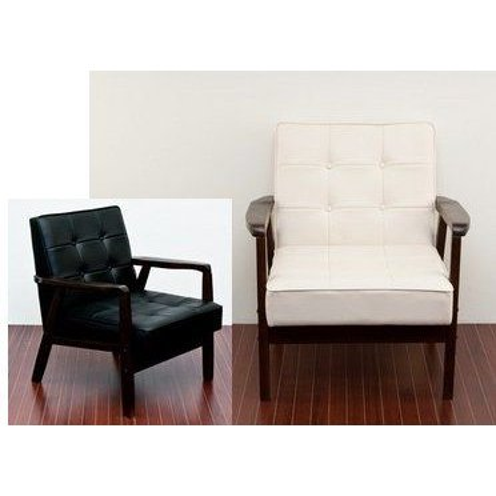 処分特価セール品 ソファー おしゃれレトロソファー 1人掛 安い ブラック/ホワイト 白い家具
