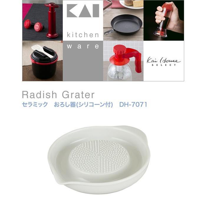with silicon Kai Kai House Select ceramic grater DH-7071