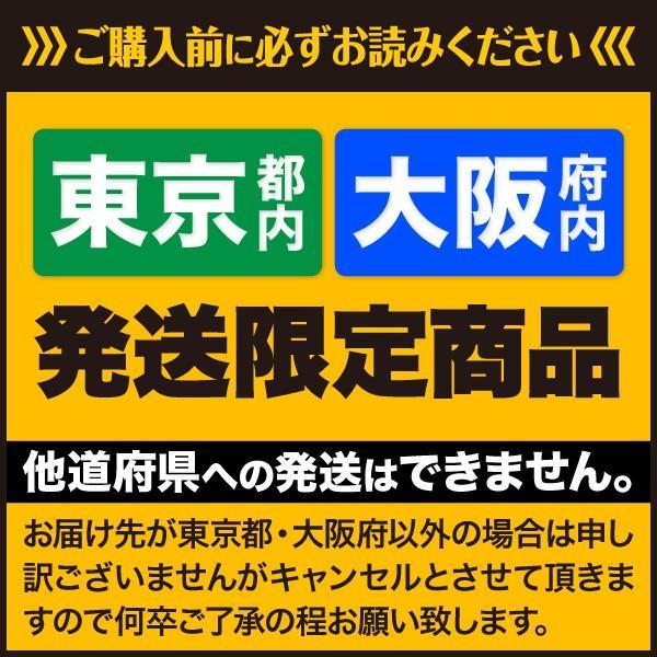 サントリー シングルモルトウイスキー 山崎12年 700ml 箱付き YAMAZAKI 12yo オススメ ギフト|licasta|02