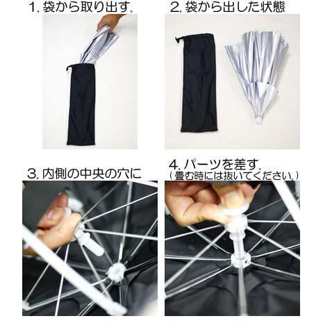 日傘 帽子 ハッと!アンブレラ 遮熱 遮光 涼しい かぶる傘 かぶる日傘 父の日 ギフト LIEBEN-3810|lieben2000|11