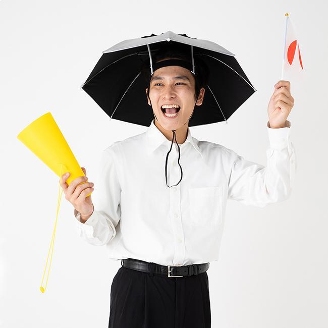 日傘 帽子 ハッと!アンブレラ 遮熱 遮光 涼しい かぶる傘 かぶる日傘 父の日 ギフト LIEBEN-3810|lieben2000|08
