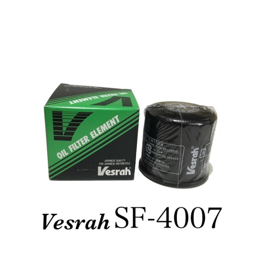 オイルフィルター SF-4007 ベスラ Vesrah|lien-garage