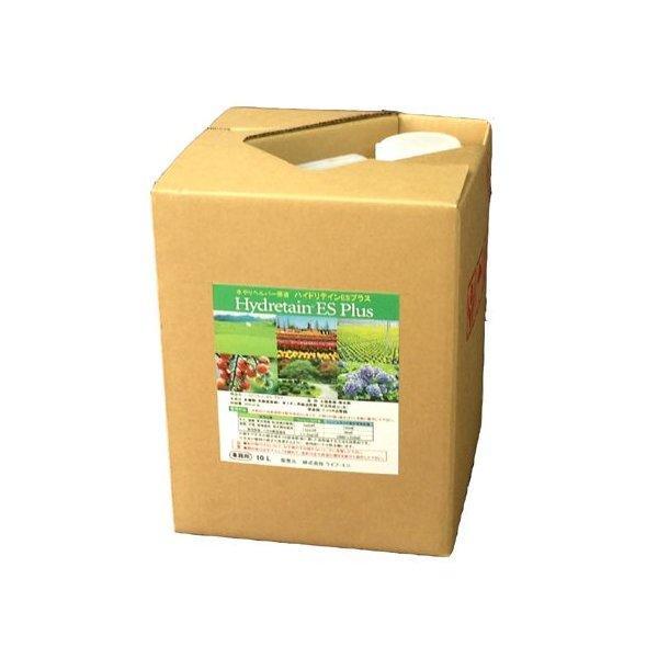 水やりヘルパー原液 ハイドリテインESプラス 10L 業務用 植物用土壌保水剤 保湿材