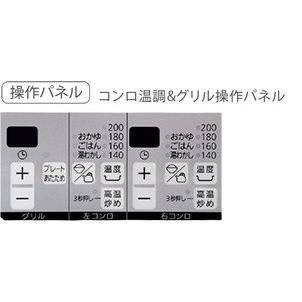 ノーリツ製 ビルトインコンロ Famiスタンダード N3WQ6RWTS 60cm幅 ブラックガラストップ ブラックフェイス 都市ガス12A 13A |life-energy-webkan|02
