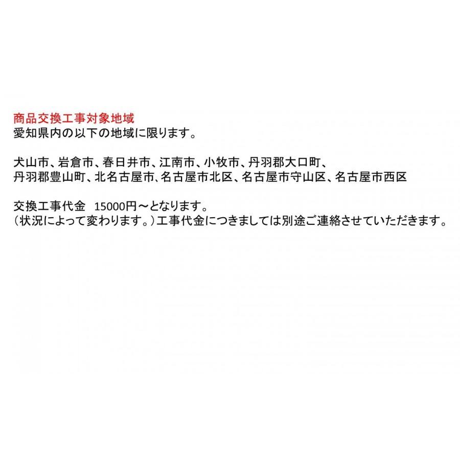 ノーリツ製 ビルトインコンロ Famiスタンダード N3WQ6RWTS 60cm幅 ブラックガラストップ ブラックフェイス 都市ガス12A 13A |life-energy-webkan|05