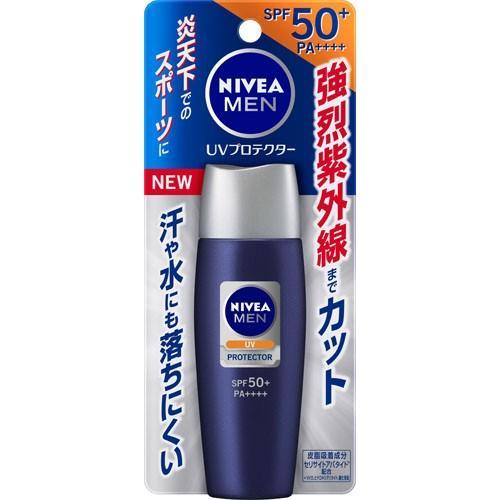 【花王 ニベアメン UVプロテクター SPF50+/PA++++ 40ml】|life-navi
