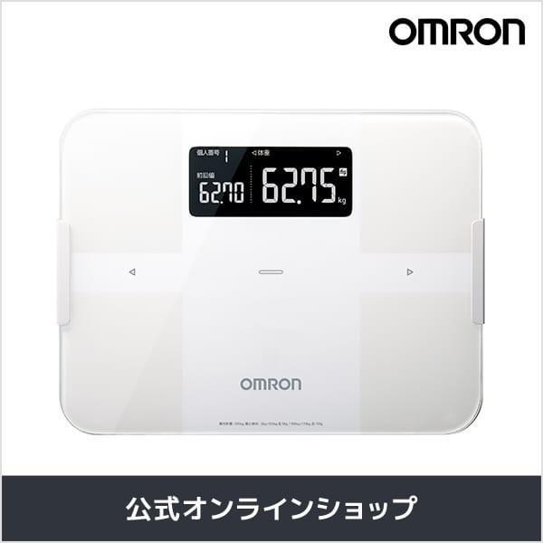 カラダスキャン [体重体組成計] OMRON HBF-255T-W 【送料無料】 ホワイト