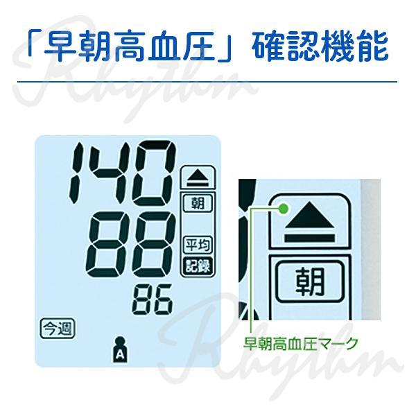 血圧 計 オムロン
