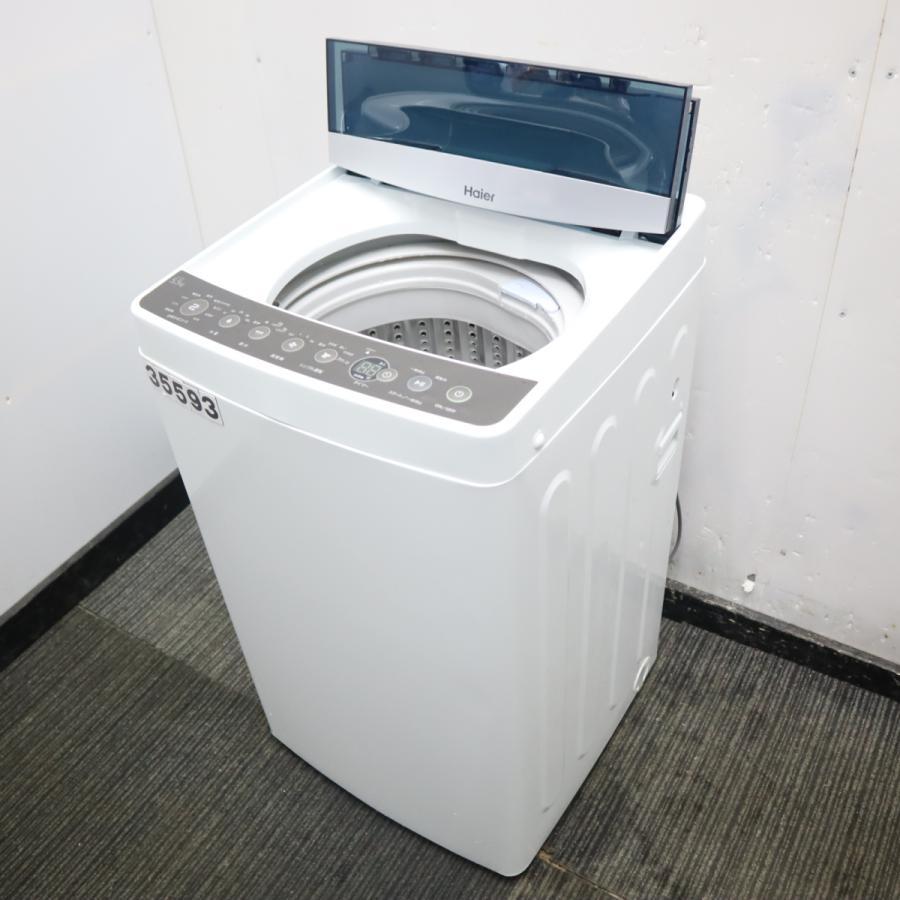 【中古】特別価格 Hiaer ハイアール 全自動洗濯機 JW-K42H 洗濯4.2kg 送料無料 R35231|lifeassist-2020|03