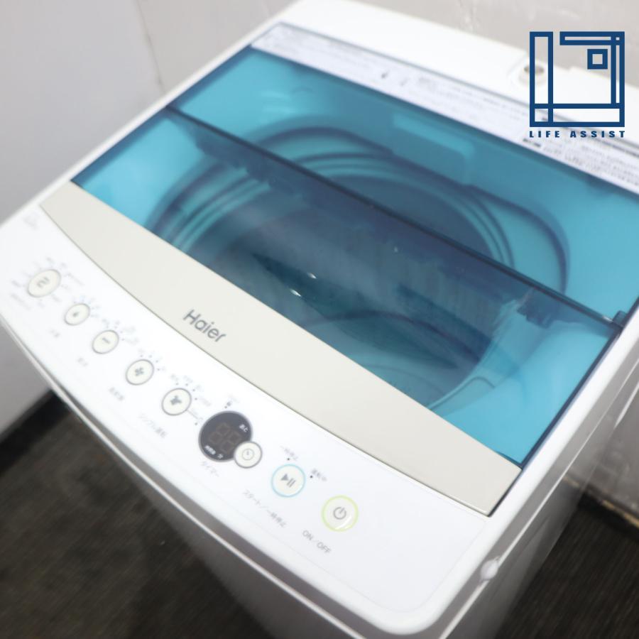 【中古】特別価格ハイアール Hiaer 全自動洗濯機 JW-K42K 洗濯4.2kg 送料無料 R35178 lifeassist-2020