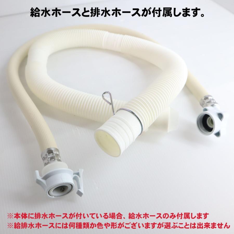 【中古】特別価格ハイアール Hiaer 全自動洗濯機 JW-K42K 洗濯4.2kg 送料無料 R35178 lifeassist-2020 04