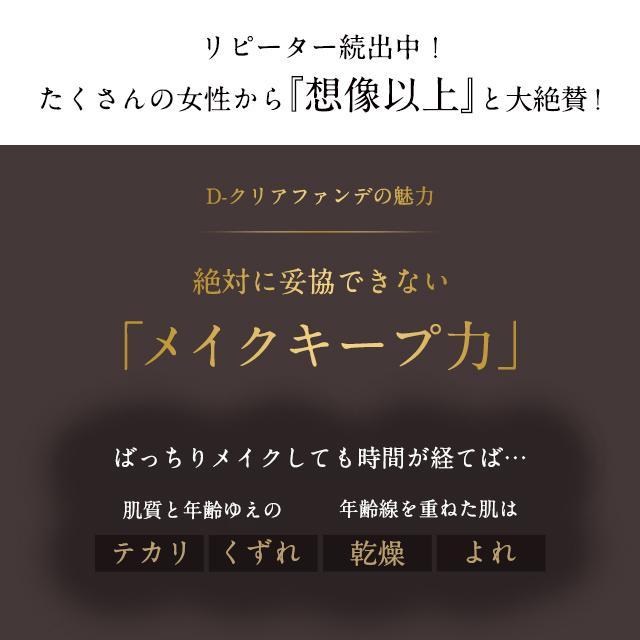 ファンデーション 韓国コスメ カバー力 パウダー ミネラル 人気 おすすめ 混合肌 D-RAY マット 崩れにくい 送料無料 lifeessence 10