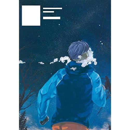 ハイキュー!! Complete Illustration book 終わりと始まり (愛蔵版コミックス) lifefusion-shop 04