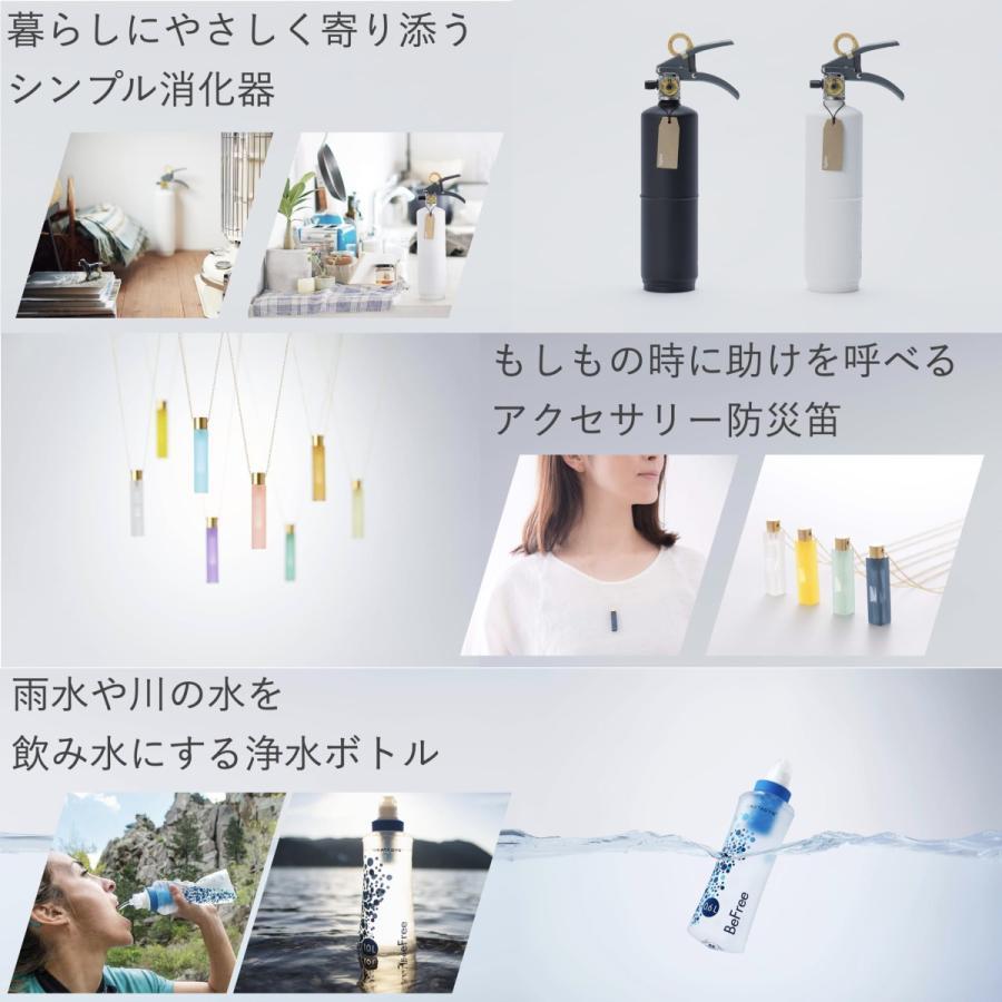 非常用持ち出しセットも掲載 防災グッズだけを厳選したカタログギフト LIFEGIFT 送料無料|lifegift|12